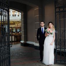Wedding photographer Tatyana May (TMay). Photo of 21.08.2018