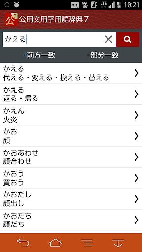 【iOS】武俠Q 傳- 巴哈姆特 - Acg.gamer.com.tw - 巴哈姆特電玩資訊站