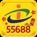 台灣大車隊 55688 icon