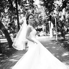 Wedding photographer Aleksandr Skripnikov (AlexandrSkr). Photo of 03.09.2018