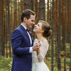 Wedding photographer Anastasiya Gusevskaya (photogav). Photo of 04.04.2016