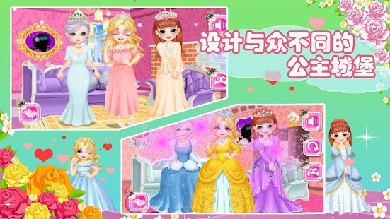 Tải Princess Holiday Castle Design APK
