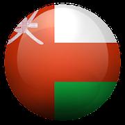 Oman News app | All Oman News papers