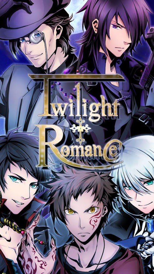 Twilight Romance(Français)- screenshot