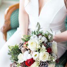 Wedding photographer Zlatana Lecrivain (aureaavis). Photo of 04.04.2018