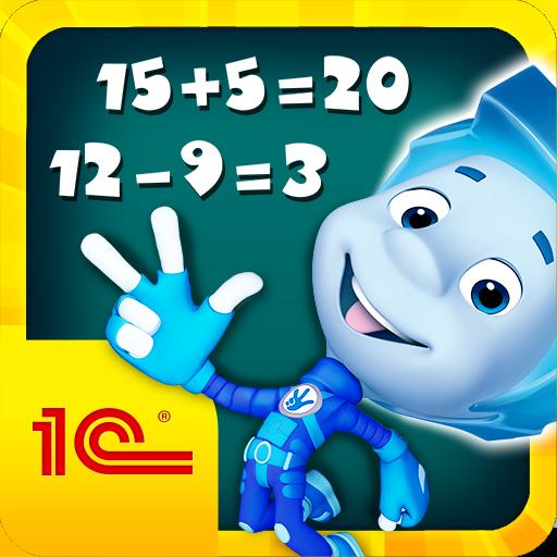 Фиксики. Обучение математике. Подготовка к школе APK Cracked Download