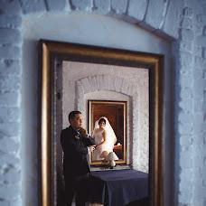 Wedding photographer Aleksey Sorokin (SorokinKG). Photo of 28.08.2015