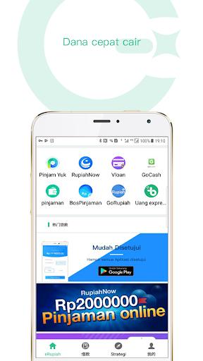 eRupiah u2013 Pinjaman Online Mudah Tanpa Hipotek  screenshots 1