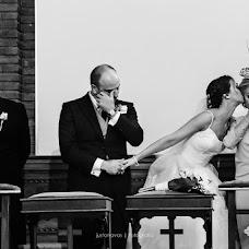 Fotógrafo de bodas Justo Navas (justonavas). Foto del 20.02.2018