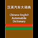 CE Automobile Dictionary icon
