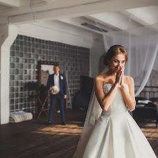 Wedding photographer Anna Bessonova (Besson). Photo of 04.04.2017