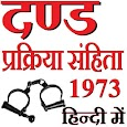 CrPC 1973 in Hindi - हिन्दी icon