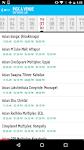 screenshot of Asian Cinemas