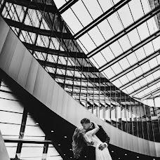 Wedding photographer Pavel Medvedev (medvedev-photo). Photo of 15.11.2018