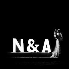 Wedding photographer Stefania Paz (stefaniapaz). Photo of 01.10.2018