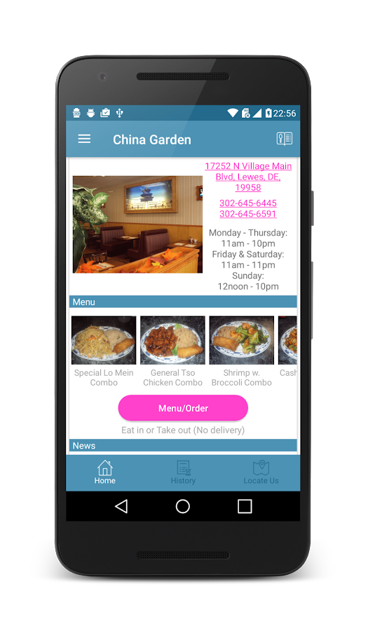 China Garden - Lewes, Delaware- screenshot