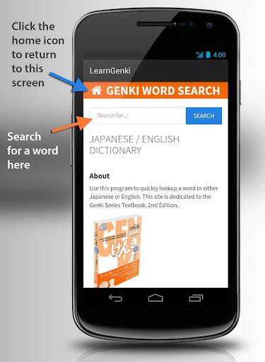 Genki Word Search