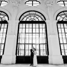 Wedding photographer Dima Levichev (Mitrofan). Photo of 03.11.2017