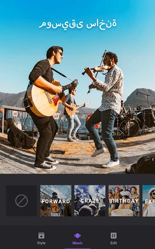 صانع الفيديو من الصور مع محرر الموسيقى والفيديو screenshot 5