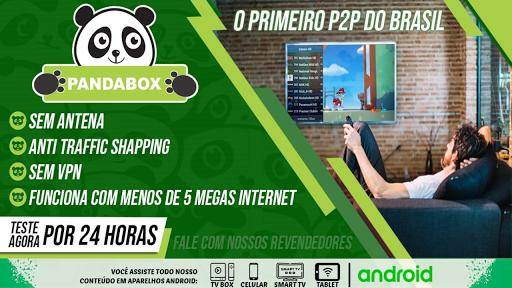 Pandabox P2P screenshots 1