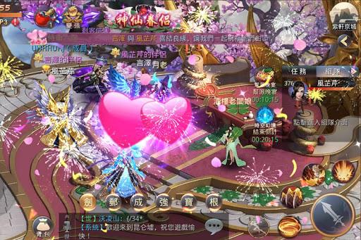 u5d11u5d19u589f  screenshots EasyGameCheats.pro 5