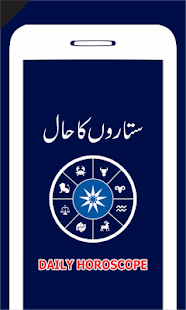 Daily Horoscope In Urdu & Eng. - náhled