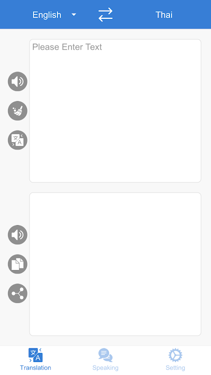 Thai to english translation app