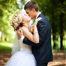 Wedding photographer Stas Mokhov (SRPhotographers). Photo of 20.09.2015