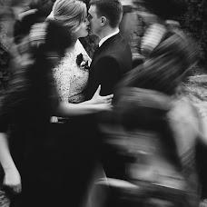 Wedding photographer Vladimir Lyutov (liutov). Photo of 01.10.2016
