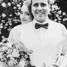 Wedding photographer Darya Makarich (DariaMakarich). Photo of 22.07.2016