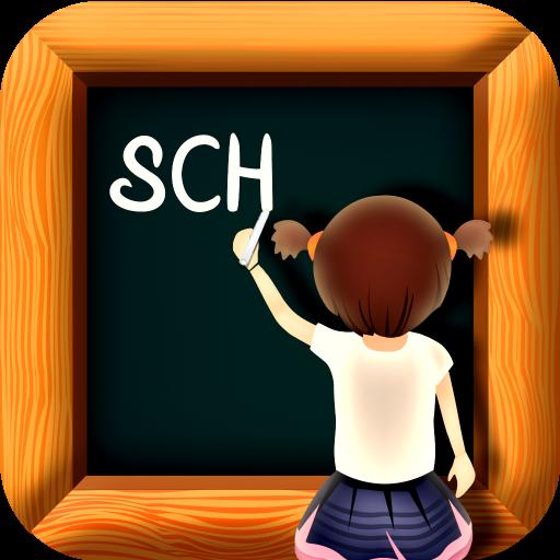 Kids School - Games for Kids (game)