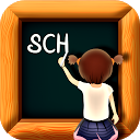 Kids School - Games for Kids APK