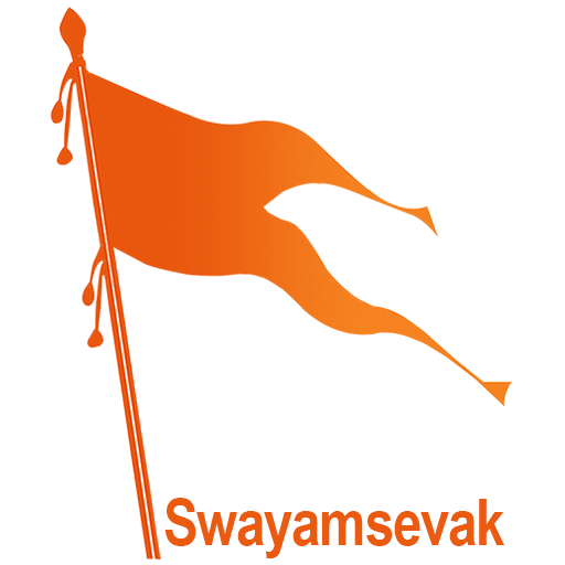 Swayamsevak [Hindi - Malayalam] - Apps on Google Play