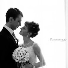 Wedding photographer Roman Kholod (RE64). Photo of 05.04.2013