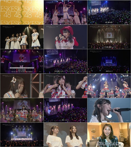 (TV-Variety)(720p) SKE48「意外にマンゴー」公演 Supported by ゼロポジ 170805