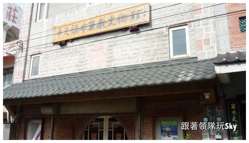 新北三芝私房路線【藝術村芝柏山莊.莎蜜拉海岸咖啡館.老梅石槽】