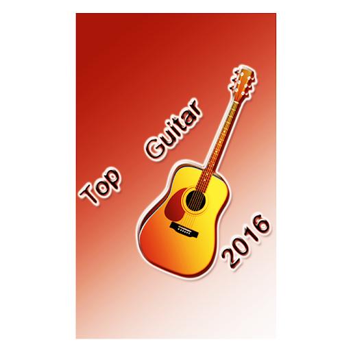 トップギター着メロ2016