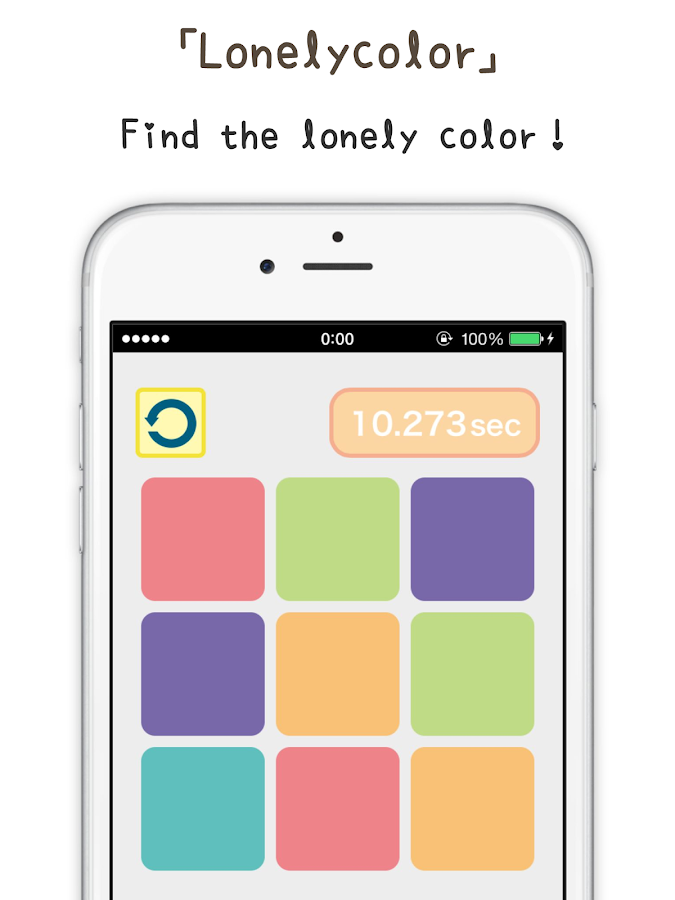 BrainTrainingGame Lonelycolor- screenshot