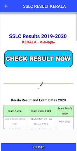 KERALA SSLC RESULT APP 2020 screenshot 6