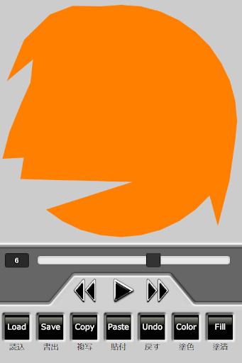 2次元ベクトルアニメーションツール「Lination」