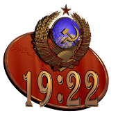 USSR coat of arms Clock