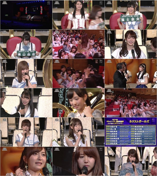 (TV-Variety)(720p+1080i) AKB48 49thシングル 選抜総選挙 (80-17)(BS-sptv) 170617