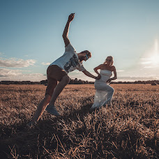 Wedding photographer Natali Pastakeda (PASTAKEDA). Photo of 19.04.2017
