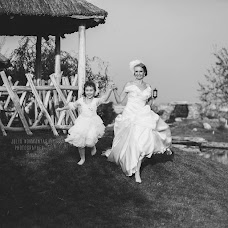 Wedding photographer Julia Normantas (normantas). Photo of 19.01.2015