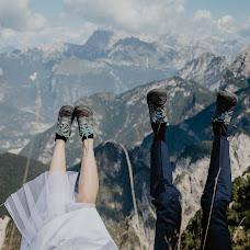 Wedding photographer Natalia Radtke (nataliaradtke). Photo of 25.09.2018