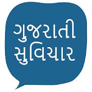 Gujarati Good Morning Message