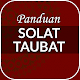 Download Solat Taubat For PC Windows and Mac