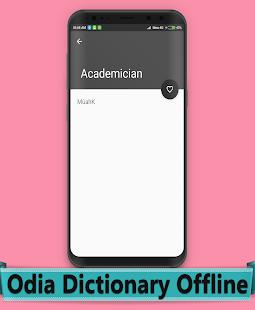 Odia Dictionary Offline - náhled