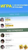 screenshot of Эрудит с Друзьями: Ответы на вопросы, Викторины
