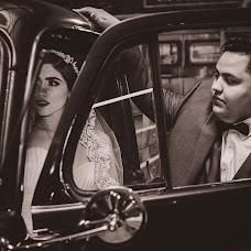 Bryllupsfotograf Magda Stuglik (mstuglikfoto). Bilde av 15.05.2019